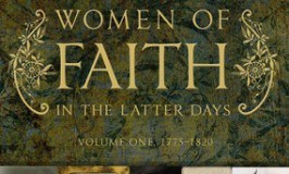 Women of Faith in the Latter Days {Giveaway}