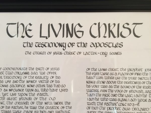 Close up of The Living Christ in Celtic Calligraphy